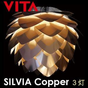 ペンダントライト VITA SILVIA Copper 3灯