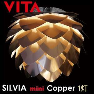ペンダントライト VITA SILVIA Copper mini
