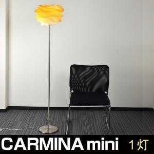 フロアライト VITA CARMINA mini