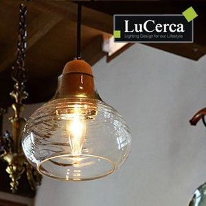 ペンダントライト LuCerca Colook Bタイプ