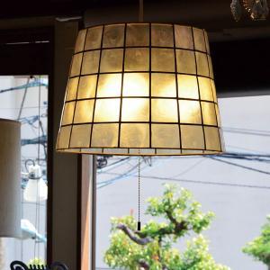 ペンダントライト LuCerca Roxas ホワイト