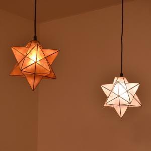ペンダントライト 星形 LuCerca Roxas Star