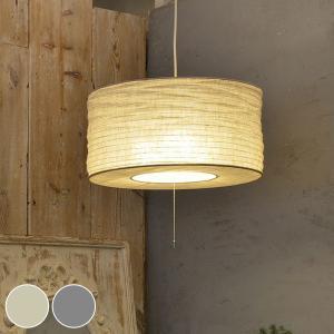 ペンダントライト 3灯ペンダント 北欧 LuCerca Lolo 3灯