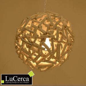 ペンダントライト 1灯ペンダント 北欧 LuCerca Boom