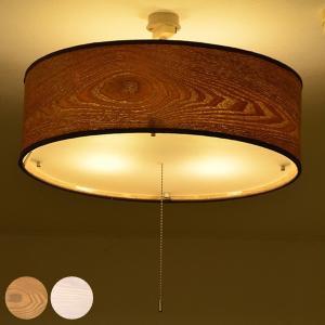 4灯シーリング シーリングライト 北欧 LuCerca Venir