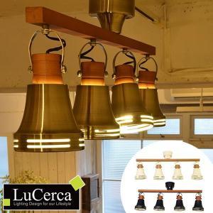 4灯シーリング シーリングライト 北欧 LuCerca Wood Bell