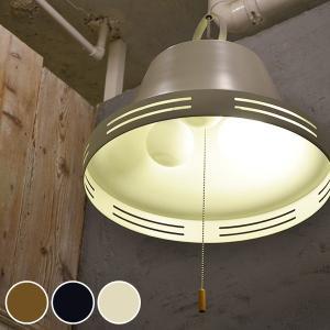 ペンダントライト 3灯ペンダント 北欧 LuCerca Wood Bell