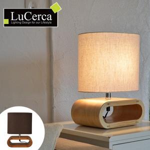 テーブルライト 北欧 LuCerca UROS Table