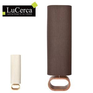 フロアライト 北欧 LuCerca UROS Floor