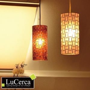 ペンダントライト 1灯ペンダント 北欧 LuCerca OBIE ( 照明 おしゃれ 天井 ) interior-palette