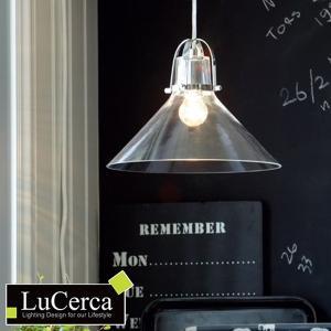 ペンダントライト 1灯ペンダント 北欧 LuCerca Angret ( 照明 おしゃれ 天井 ) interior-palette