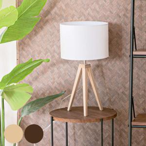 テーブルライト 北欧 LuCerca TRIPOD