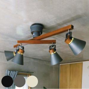 4灯シーリング シーリングライト 北欧 LuCerca SLIDER