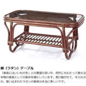 籐 ガラステーブル ラタン製 幅89cm ( アジアン家具 ラタン家具 テーブル ) interior-palette 04