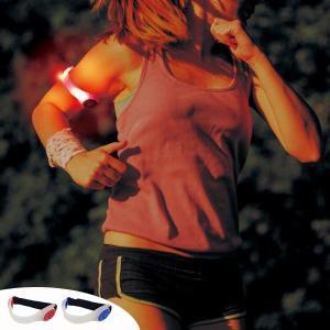 アームバンド セーフティバンド フラッシュ 電池式 フリーサイズ ( 安全用品 防犯対策 事故防止 セーフティグッズ )