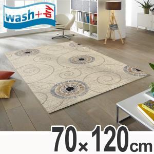 玄関マット 屋内屋外兼用 wash+dry ウォッシュアンドドライ Chiaro 70×120cm ( エントランスマット 泥落としマット 屋外 屋内 )|interior-palette