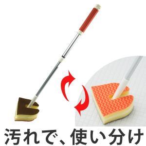 バススポンジ トレピカEXバスクリーナー 浴槽洗い 床洗い
