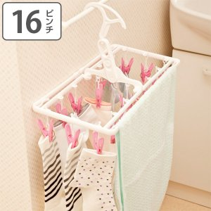 【週末限定クーポン】洗濯ハンガー ミニ角ハンガー 16ピンチ ( 角ハンガー ピンチハンガー 小物干し )|interior-palette