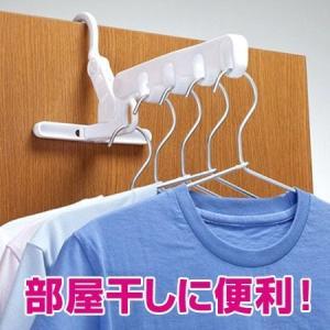 ハンガーフック 快適シャツハンガー 5連 洗濯ハンガー 室内干し ( ハンガー干し ドア干し 部屋干し コートフック )|interior-palette