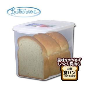 保存容器 パンケース AG抗菌加工 ( シール容器 食パン ...