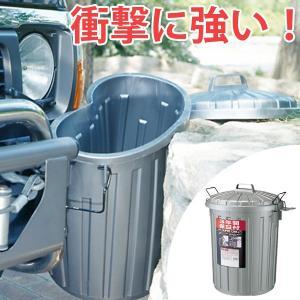 ゴミ箱 スーパーカン 45型 丸型 ( 屋外 ごみ箱 ダストボックス ふた付き くずかご )|interior-palette
