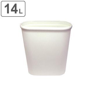 ゴミ箱 14L カラードコレクター スリム L ( 14 リットル ダストボックス ごみ箱 コンパクト シンプル くずかご 屑箱 くず箱 屑入れ くず入れ ) interior-palette