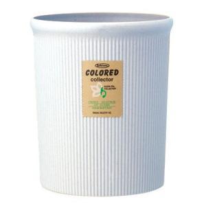 ゴミ箱 ごみ箱 カラードコレクター(S) ( ダストボックス くずかご 屑入れ ) interior-palette