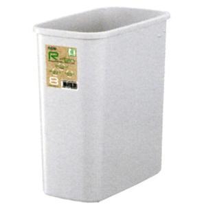 ゴミ箱 ごみ箱 アールビンスリム ( ダストボックス くずかご ) interior-palette