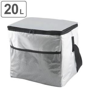 クーラーボックス ソフトクーラーバッグ アルミ 20L ショルダーベルト付き ( 保冷バッグ 冷蔵ボ...