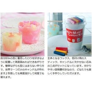 手作りキャンドルキット オリジナルキャンドル ろうそく 手作りセット ( ローソク プレゼント ハンドメイド )|interior-palette|02