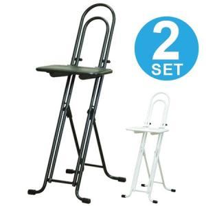 折りたたみ椅子 ベストワークチェア 2脚セット パンチングメタルシート ( カウンターチェア デスクチェア )|interior-palette