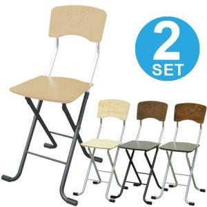 折りたたみ椅子 フォールディングチェア レイラチェア 2脚セット ( 椅子 パソコンチェア )|interior-palette