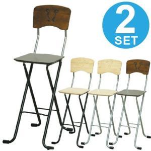 折りたたみ椅子 フォールディングチェア レイラチェア ハイタイプ 2脚セット ( 椅子 カウンターチェア )|interior-palette