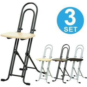 折りたたみ椅子 ベストホビーチェア 3脚セット 木製シート ( カウンターチェア デスクチェア )|interior-palette
