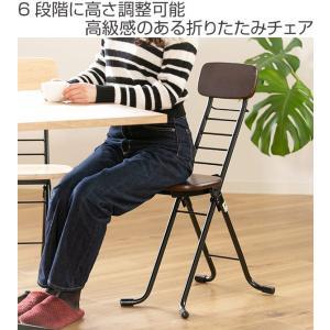 折りたたみ椅子 リリィチェア 6段階調節 ダークブラウン ( チェア イス )|interior-palette|02