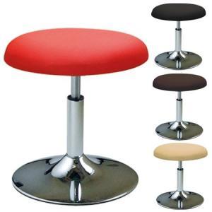 スツール 椅子 コーンワイドスツール 幅広 ( 高さ調節 背もたれなし )|interior-palette