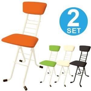 折りたたみ椅子 ワーキングチェア モア 2脚セット 座面高さ調節 ( カウンターチェア デスクチェア )|interior-palette