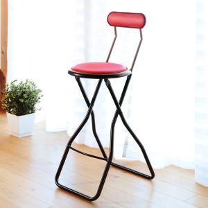 折りたたみ椅子 キャプテンチェア ハイタイプ レッド ( 折りたたみチェア 椅子 チェア )|interior-palette