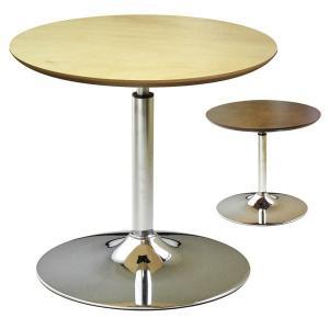 【ポイント最大26倍】丸テーブル コーンリフトテーブル 昇降式 ( デスク コーヒーテーブル )|interior-palette