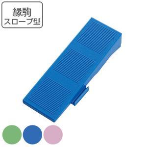 スノコ プラスチック製 スロープ縁 9.6×30cm 組立式 システムスノコ用 ( コンドル 山崎産業 すのこ プラスチック スロープ部 フチ 縁 )|interior-palette