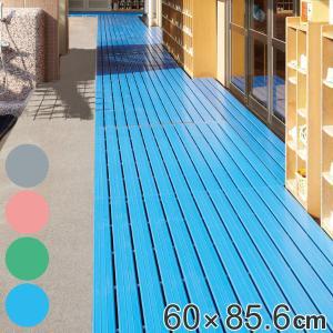スノコ 抗菌 プラスチック製 60×85.6cm YSカラースノコ A型 セフティ抗菌 組立式 キャップ付 ( コンドル 山崎産業 すのこ プラスチック 樹脂製 防カビ )|interior-palette