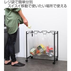 ゴミ箱 分別 tower ダストワゴン 3分別 タワー キャスター付き ( ごみ箱 キッチン 分別ゴミ箱 )|interior-palette|02