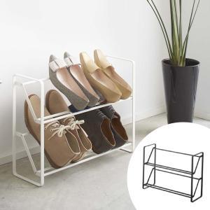 シューズラック 省 スペース スリム フレーム2段 ( シューズボックス 靴 くつ ブーツ 収納 山崎実業 )|interior-palette