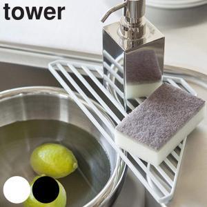 シンクコーナーラック シンクコーナー用 タワー tower 三角コーナーラック ( コーナーラック ...