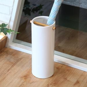 傘立て 陶器傘立て コモ スリム ホワイト ( 傘 スタンド 玄関 収納 )|interior-palette|16