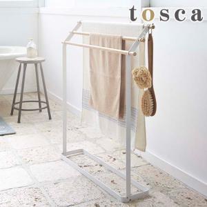【今だけポイント5倍】バスタオル ハンガー バスタオルハンガー トスカ tosca ( ハンガーラック スリム タオル掛け )|interior-palette