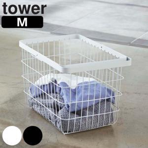 ランドリーワイヤーバスケット タワー tower M ( 洗濯かご ワイヤー おしゃれ )|interior-palette