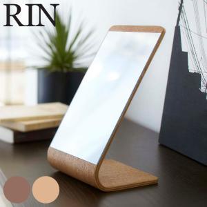 鏡 卓上 スタンドミラー リン RIN ( 卓上ミラー 木製 かがみ 山崎実業 )|interior-palette