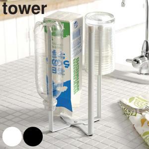 キッチンエコスタンド グラススタンド ゴミ箱 ごみ箱 タワー tower ( 卓上スタンド ゴミ袋ス...