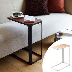 【週末限定クーポン】サイドテーブル フレーム スリム 幅24cm ( コーヒーテーブル ソファサイド 山崎実業 )|interior-palette